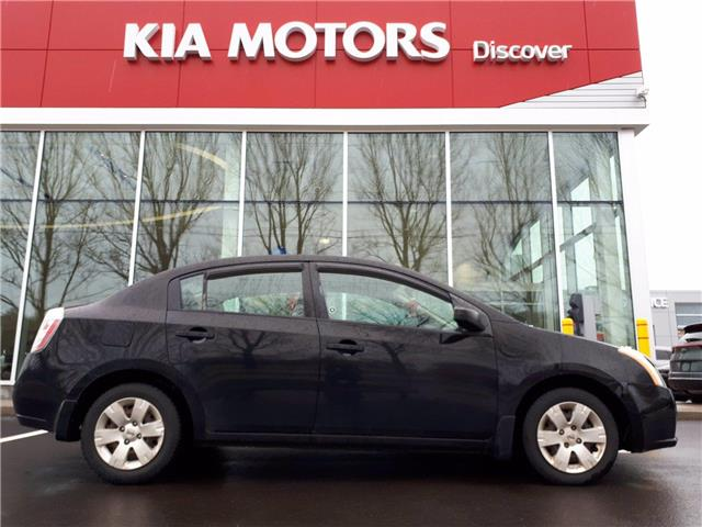 2009 Nissan Sentra 2.0 (Stk: S6816C) in Charlottetown - Image 1 of 4