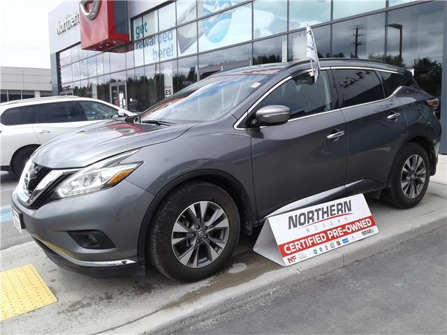 2015 Nissan Murano SV (Stk: 11353A) in Sudbury - Image 1 of 11