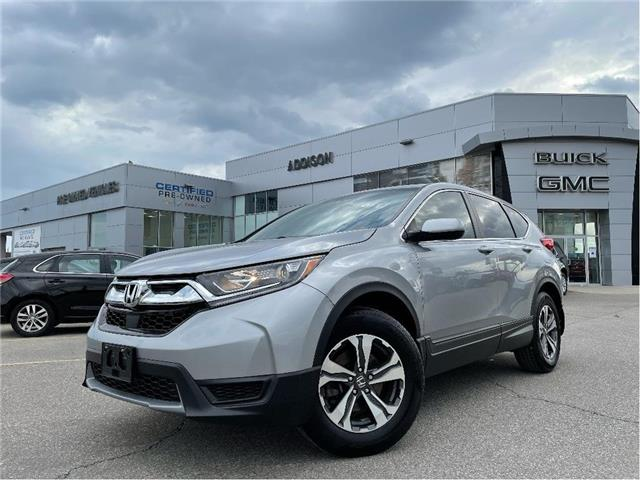 2019 Honda CR-V LX (Stk: U111416) in Mississauga - Image 1 of 17