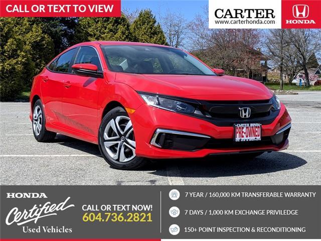 2020 Honda Civic LX (Stk: 9L29331) in Vancouver - Image 1 of 21