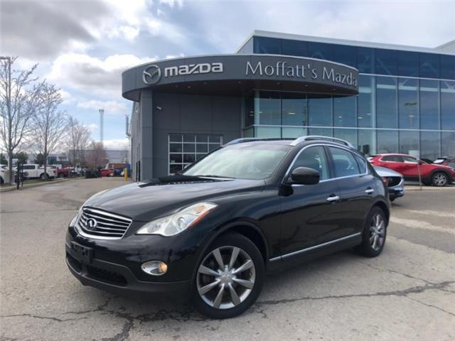 2011 Infiniti EX35 Luxury (Stk: P8490A) in Barrie - Image 1 of 22