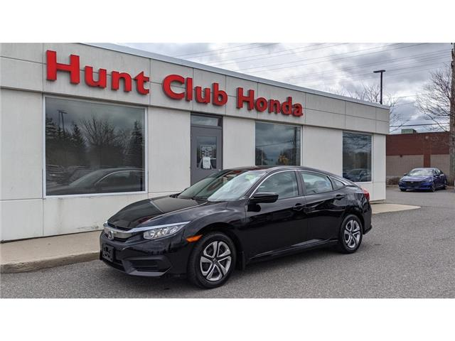 2018 Honda Civic LX (Stk: 7889A) in Gloucester - Image 1 of 23