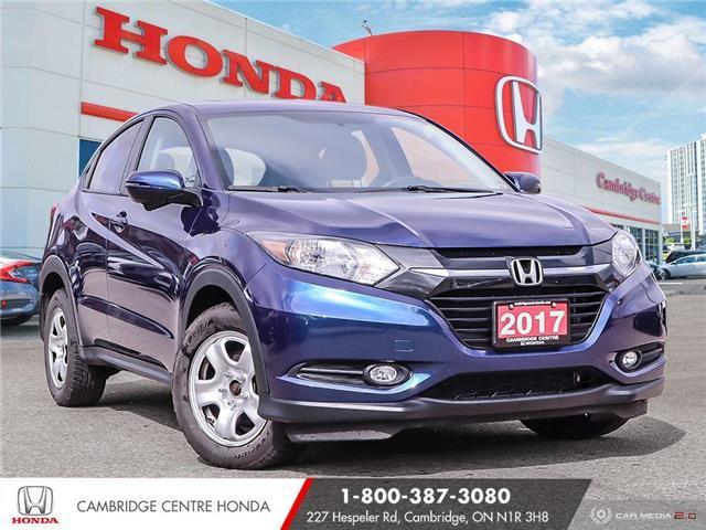 2017 Honda HR-V EX 3CZRU6H58HM107122 21598A in Cambridge