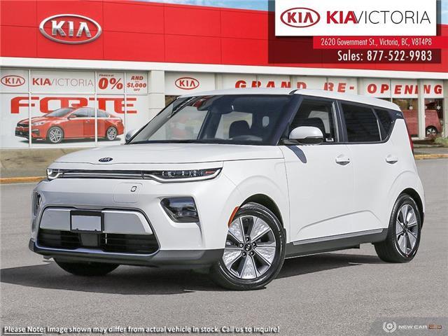 2021 Kia Soul EV EV Limited (Stk: SO21-337EV) in Victoria - Image 1 of 23
