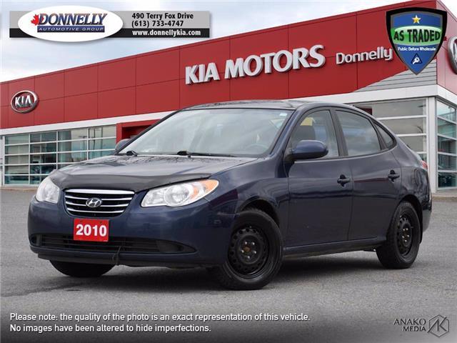 2010 Hyundai Elantra L (Stk: KV258A) in Ottawa - Image 1 of 22