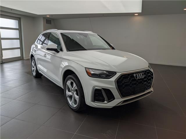 2021 Audi Q5 45 Progressiv (Stk: 51977) in Oakville - Image 1 of 17
