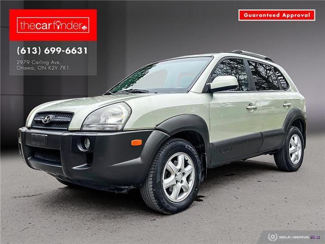 2005 Hyundai Tucson GL (Stk: ) in Ottawa - Image 1 of 23