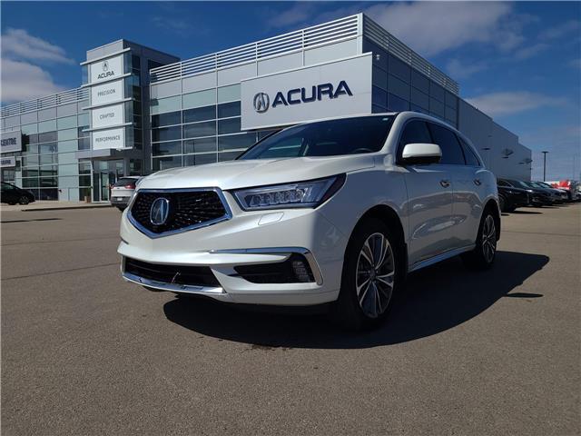 2017 Acura MDX Elite Package (Stk: A4422) in Saskatoon - Image 1 of 22