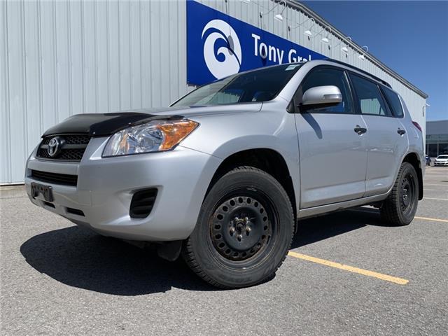 2010 Toyota RAV4 Base (Stk: A0662) in Ottawa - Image 1 of 13