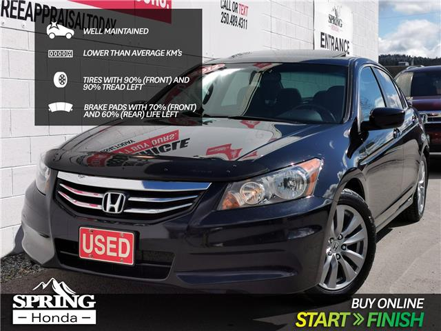 2012 Honda Accord EX-L 1HGCP2F82CA803197 B11919 in North Cranbrook
