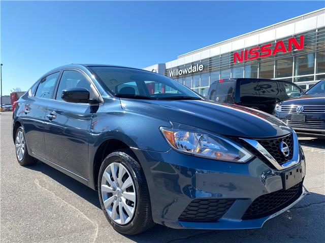 2016 Nissan Sentra 1.8 S (Stk: C35806) in Thornhill - Image 1 of 17