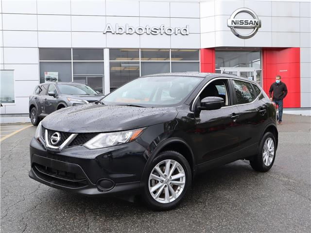 2017 Nissan Qashqai S (Stk: A20424A) in Abbotsford - Image 1 of 28