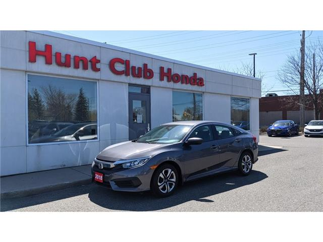 2018 Honda Civic LX (Stk: 7858A) in Gloucester - Image 1 of 23