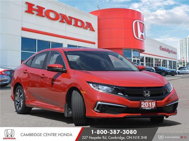 2019 Honda Civic EX 2HGFC2F78KH041123 21457A in Cambridge