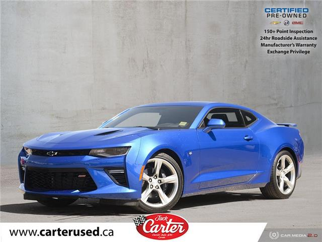 2018 Chevrolet Camaro 2SS (Stk: 27180U) in Calgary - Image 1 of 27