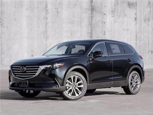 2021 Mazda CX-9 GS-L (Stk: F454026) in Dartmouth - Image 1 of 10