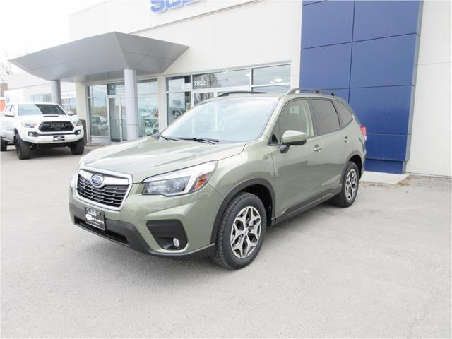 2021 Subaru Forester Touring (Stk: 517957) in Cranbrook - Image 1 of 26