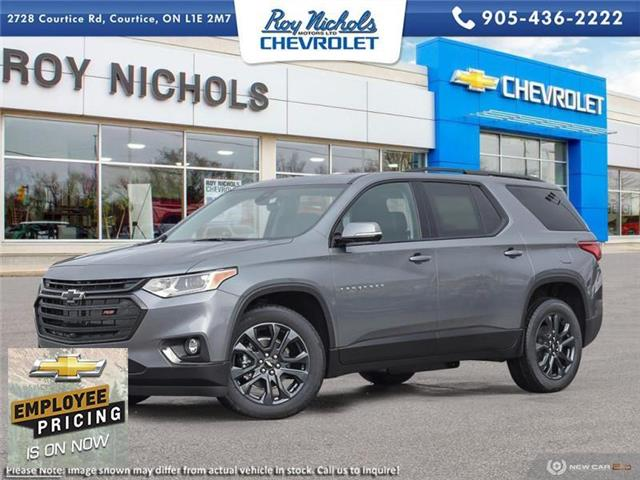 2021 Chevrolet Traverse RS (Stk: X322) in Courtice - Image 1 of 23