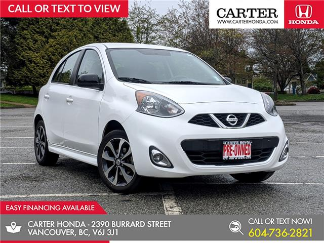2015 Nissan Micra SR (Stk: B12878) in Vancouver - Image 1 of 21