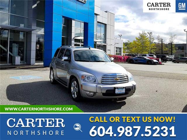 2006 Chevrolet HHR LT (Stk: 975191) in North Vancouver - Image 1 of 29