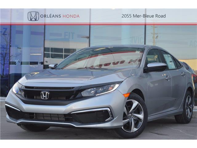 2021 Honda Civic LX (Stk: 16-210264) in Orléans - Image 1 of 26