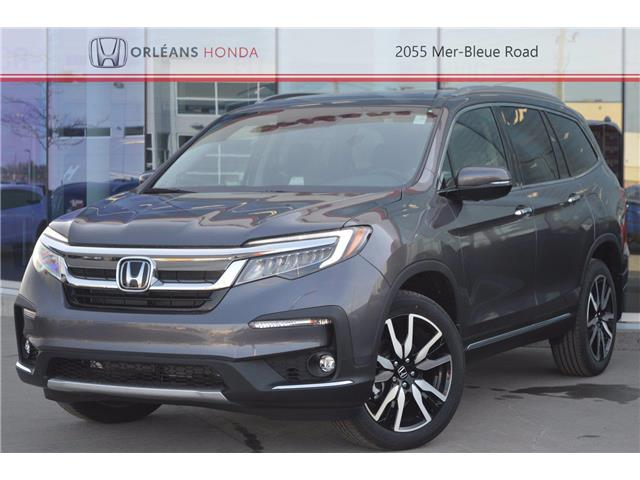 2021 Honda Pilot Touring 7P (Stk: 16-210002) in Orléans - Image 1 of 30
