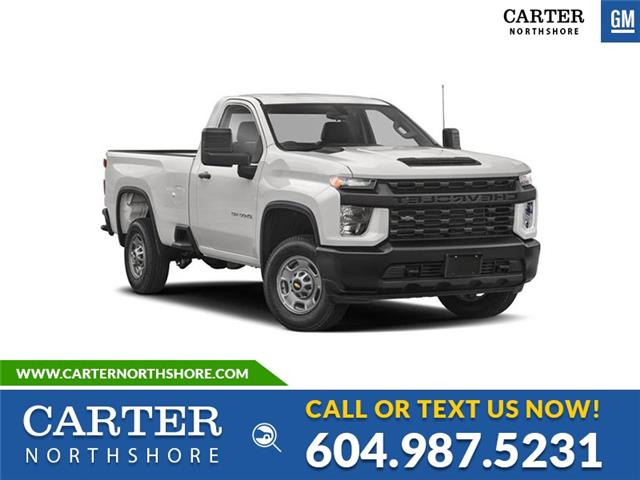 New 2021 Chevrolet Silverado 2500HD Work Truck  - North Vancouver - Carter GM North Shore