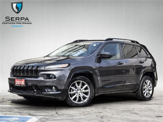 2018 Jeep Cherokee North (Stk: 184010) in Toronto - Image 1 of 24
