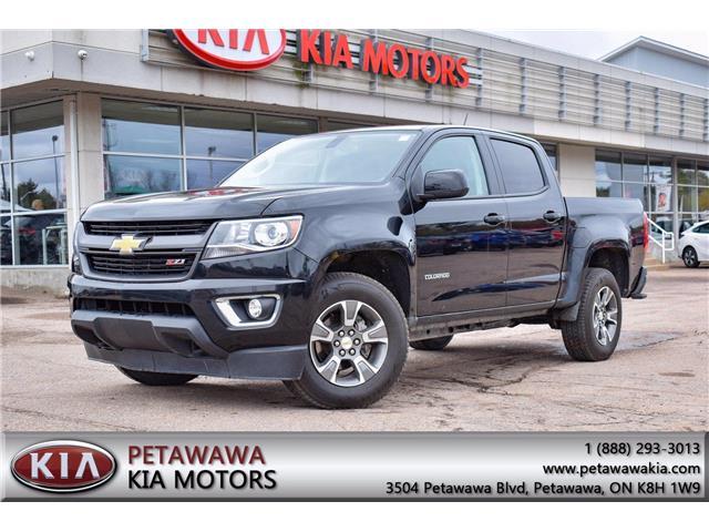 2020 Chevrolet Colorado Z71 (Stk: P0113) in Petawawa - Image 1 of 30