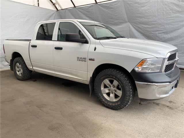 2017 RAM 1500 ST (Stk: I21601) in Thunder Bay - Image 1 of 8