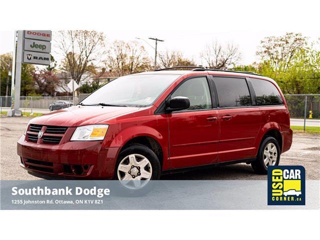 2008 Dodge Grand Caravan SE (Stk: 2006221) in OTTAWA - Image 1 of 14