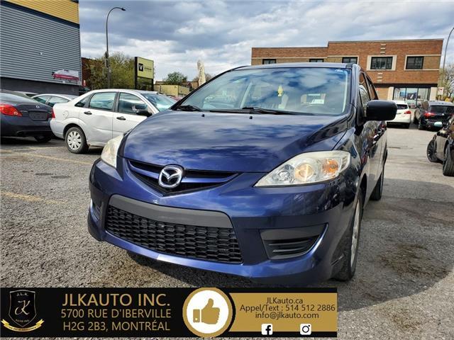 2010 Mazda Mazda5 GS (Stk: K591) in Montréal - Image 1 of 13