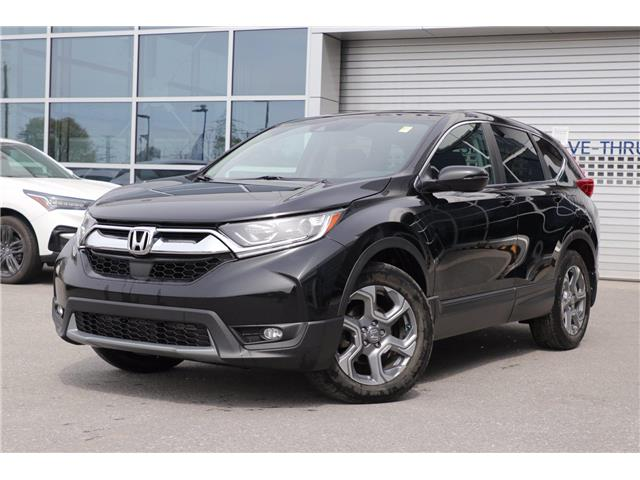 2017 Honda CR-V EX (Stk: 15-P19517) in Ottawa - Image 1 of 25