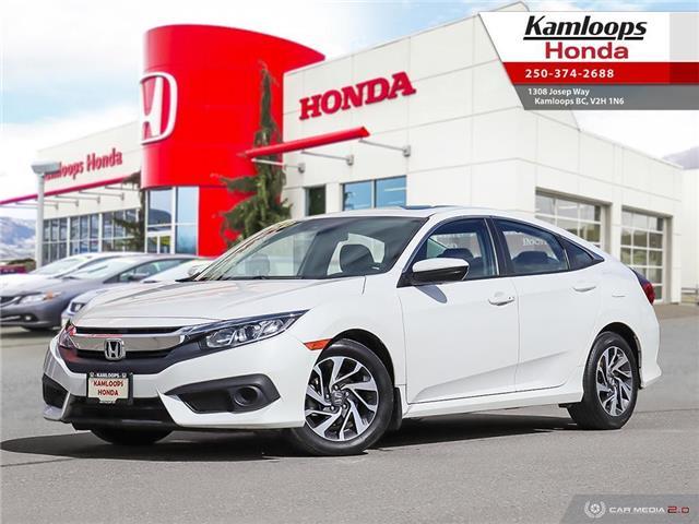 2017 Honda Civic EX (Stk: 15240A) in Kamloops - Image 1 of 25