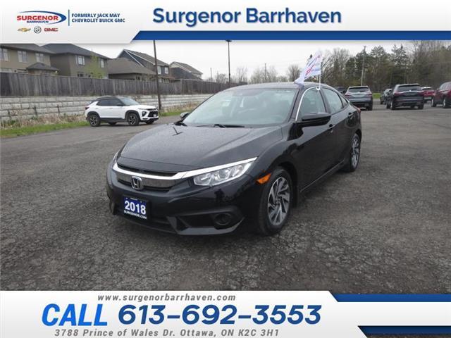 2018 Honda Civic EX (Stk: 210333A) in Ottawa - Image 1 of 25