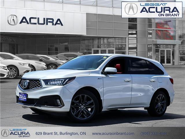 2020 Acura MDX  (Stk: 4475) in Burlington - Image 1 of 30