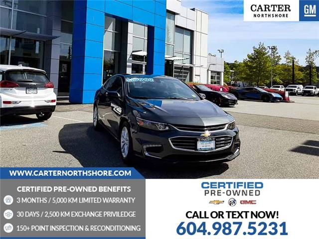 2016 Chevrolet Malibu 1LT (Stk: 975122) in North Vancouver - Image 1 of 28