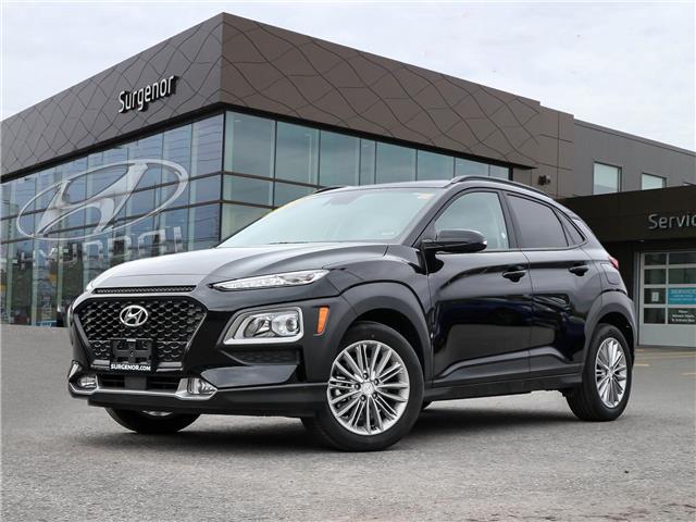 2020 Hyundai Kona 2.0L Luxury (Stk: P40981) in Ottawa - Image 1 of 29