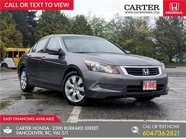 2010 Honda Accord EX (Stk: 6M05791) in Vancouver - Image 1 of 21