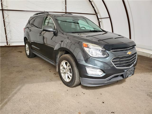 2017 Chevrolet Equinox  (Stk: 17132A) in Thunder Bay - Image 1 of 16