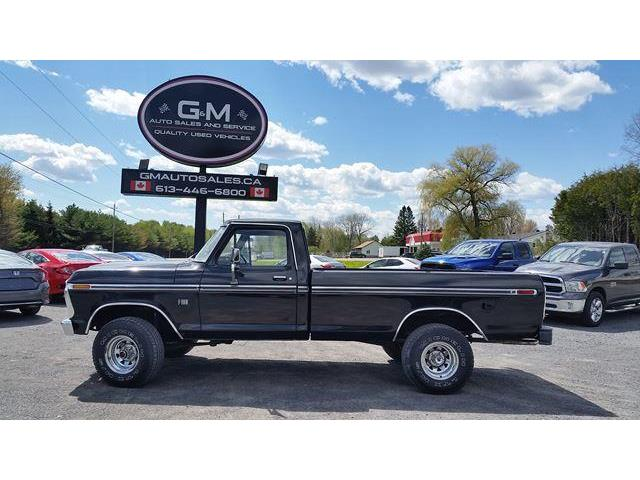1975 Ford F-100  (Stk: ygv81759) in Rockland - Image 1 of 13