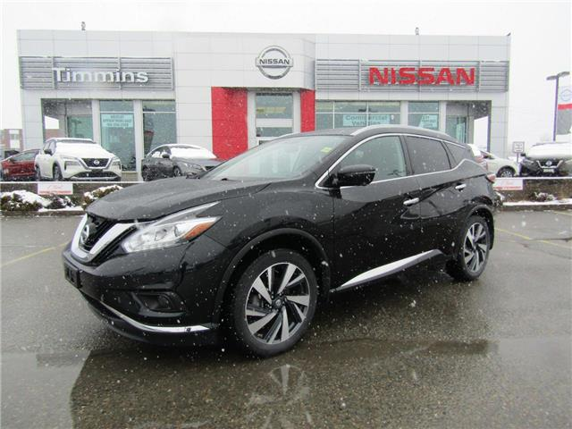 2017 Nissan Murano  (Stk: M236A) in Timmins - Image 1 of 16