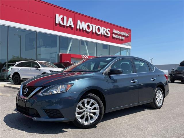 2018 Nissan Sentra  (Stk: P2397A) in Gatineau - Image 1 of 20