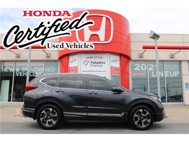 2018 Honda CR-V Touring (Stk: U10016) in Greater Sudbury - Image 1 of 38