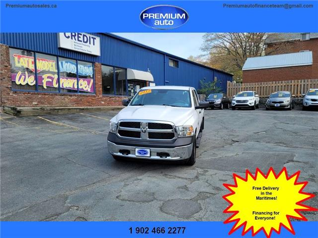 2019 RAM 1500 Classic ST (Stk: 541552) in Dartmouth - Image 1 of 20