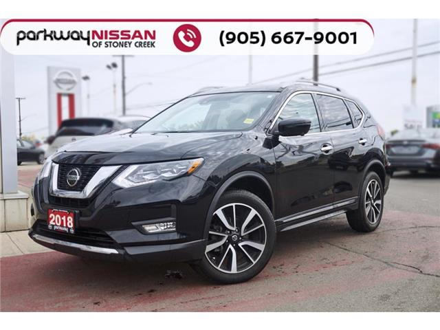 2018 Nissan Rogue  (Stk: N1798) in Hamilton - Image 1 of 26