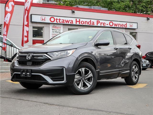 2021 Honda CR-V LX (Stk: 345641) in Ottawa - Image 1 of 27