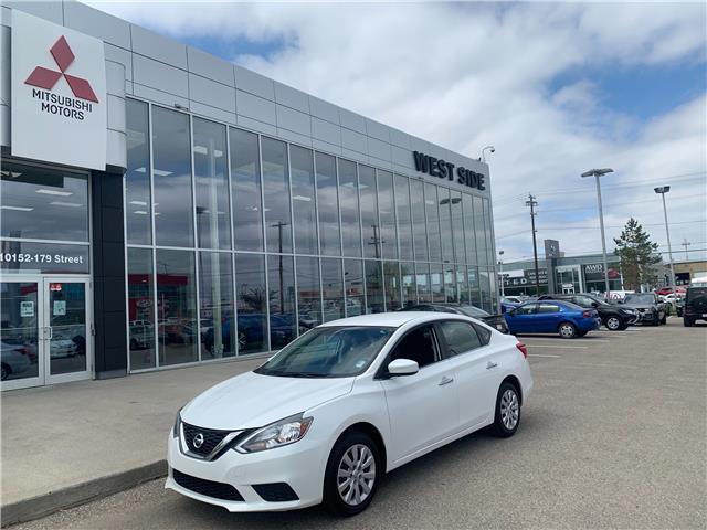 2016 Nissan Sentra 1.8 SV (Stk: E20148B) in Edmonton - Image 1 of 22