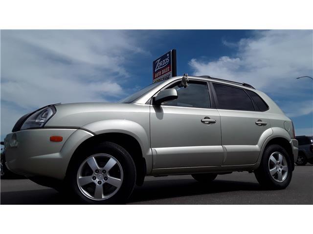 2008 Hyundai Tucson GLS (Stk: p820) in Brandon - Image 1 of 26