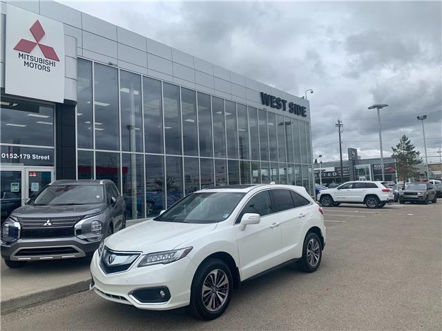 2017 Acura RDX Elite (Stk: BM4153) in Edmonton - Image 1 of 27
